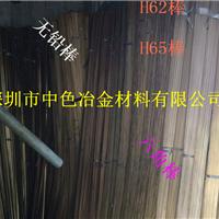 供应环保H62黄铜棒,无铅黄铜管,规格齐全