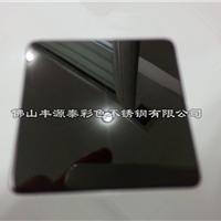供应镜面黑钛不锈钢