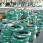 深圳市万定铜铝材料厂