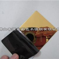 供应镜面钛金不锈钢