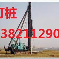 鑫冶(天津)建筑工程有限公司
