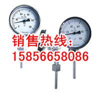安徽双金属温度计就材质可分;316,304厂家