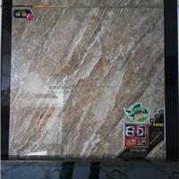 供应淄博超平全抛釉微晶石 超晶石 仿古。。