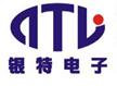 深圳市银特电子设备有限公司