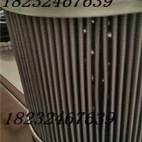 供应柯普达系列FD70B-602000A016滤芯