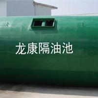 南宁龙康建筑材料制造有限公司