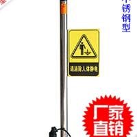 供应YF-PSD防爆型人体静电消除器