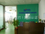 深圳市超越众视电子有限公司