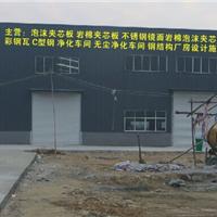 湖北兴博工业彩钢有限公司