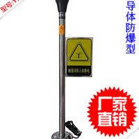供应YF-PSA本安型人体静电消除器