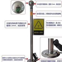 石油工人体静电消除器不锈钢人体静电消除器
