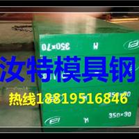 东莞市汝特模具钢材有限公司