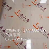 佛山鑫如意不锈钢有限公司