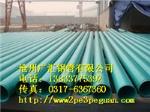 沧州广汇钢管有限公司