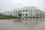 温州市硕宝电气科技有限公司