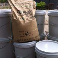供应混凝土宝 TB砼宝胶 水工高性能涂料