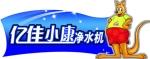 山东亿佳小康净水科技有限公司