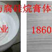 防腐硅烷膏体涂料 膏体硅烷防护剂 膏体硅烷