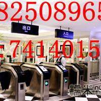 供应自助火锅刷卡条码检票地铁闸机系统