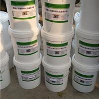 供应硅烷浸渍价格 混凝土硅烷防腐保护剂