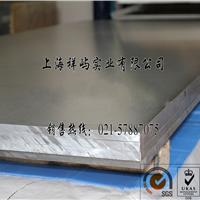 AL7075拉伸铝板