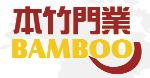 上海本竹门业有限公司