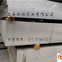 高镁防锈6082铝合金