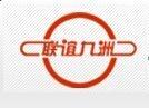 山东联谊工程塑料有限公司(肥城)
