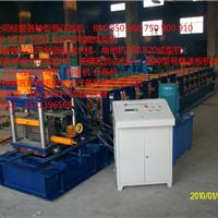 供应全自动液压C型钢成型机 C型钢设备