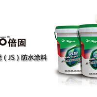 供应广东宏源聚氨酯防水涂料全国知名品牌