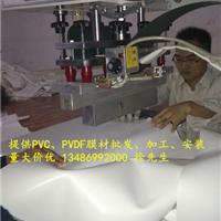 膜结构材料价格,膜结构车棚膜布加工