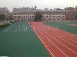 上海耐踏体育设施工程有限公司