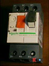 GV2ME05C