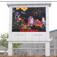 供应惠州市陈江仲恺新区商场LED彩色显示屏