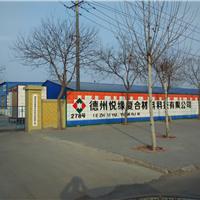 德州悦缘复合材料科技有限公司连锁业部门