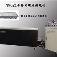 提供铝合金零件机械加工抛光