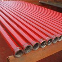 供应砼泵车配件 泵管耐磨泵管