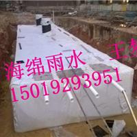 供应安徽地区海绵城市建设用pp雨水收集模块