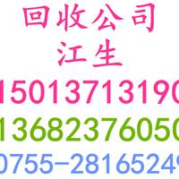 深圳废铝回收公司