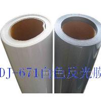 烫画热转印、白色反光膜材料、热转印材料