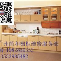 供应广州整体橱柜维修 橱柜定制服务