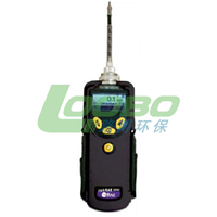 现货促销PGM-7340 ppbRAE 3000 VOC检测仪