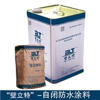 供应BLT自闭性树脂防水涂料 水性涂料