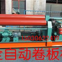 河北大元新型机械设备有限公司