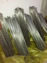 供应ERNiCu-7镍基焊丝