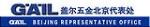 北京盖尔福特勒门窗控制系统有限公司