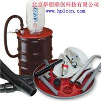 供应美国埃泰克Airtx气动吸尘器
