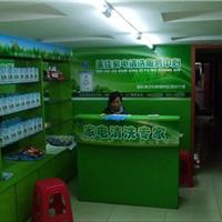 专业空调清洗项目加盟,,空调清洗剂代理