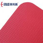 ��Ӧƹ�����˶��ذ�|����PVC�ذ�|4.5mm��