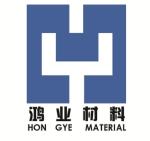 泰安市鸿业工程材料有限公司